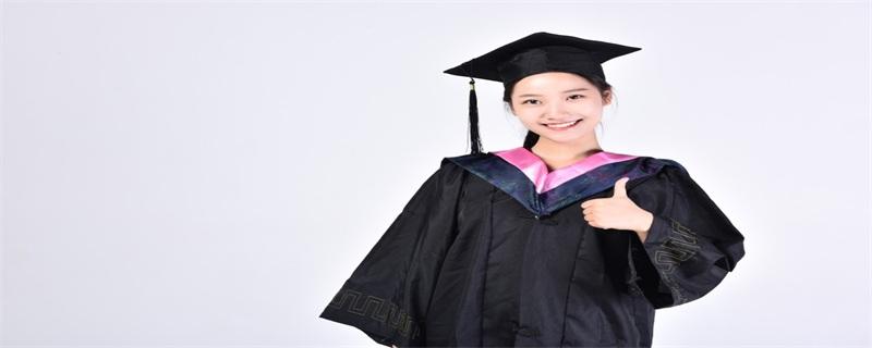 中国人民大学在职研究生证书从哪儿可以查询?.jpg